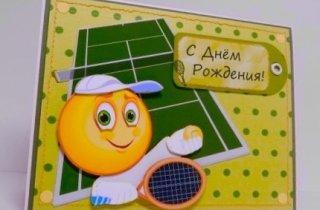 Tennis Real - Happy Birthday
